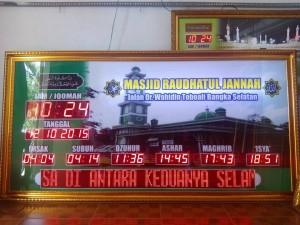 jam masjid toboali