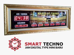 087734153111 | Daftar harga jam digital masjid